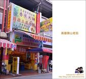 03_高雄旗山老街:DSC_3195.JPG
