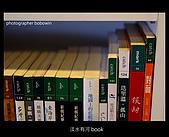 20080412_淡水有河Book聚會:DSCF0780.JPG