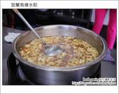 2011.08.20 宜蘭南塘水餃:DSC_1787.JPG