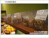2012.03.10 內湖擴邦麵包:DSC00653.JPG