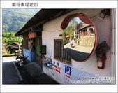 2012.01.27 木茶房餐廳、車埕老街、明潭壩頂:DSC_4518.JPG