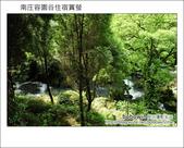 2012.04.27 容園谷住宿賞螢:DSC_1331.JPG