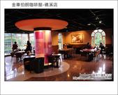 2011.10.17 金車伯朗咖啡館-礁溪店:DSC_8968.JPG