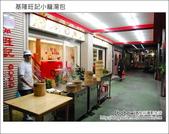 2013.03.21 基隆旺記小籠湯包:DSC_6537.JPG