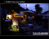 [ 南投 ] 日月潭美食-- 二月咖啡February Coffee:DSCF8804.JPG