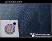 [ 台中 ] 新社薰衣草森林--薰衣草節:DSCF6715.JPG