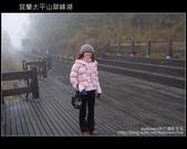 [ 宜蘭 ] 太平山翠峰湖--探索台灣最大高山湖:DSCF5867.JPG