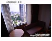 大阪南海瑞士飯店 Swissotel Nankai Osaka:DSC_6519.JPG