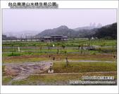 台北南港山水綠生態公園:DSC_1801.JPG