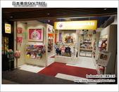 日本東京SKYTREE:DSC06937.JPG
