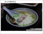 2011.09.18  菁桐老街:DSC_4014.JPG