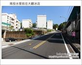 2012.01.27 二坪山冰棒(大觀冰店、二坪冰店):DSC_4645.JPG