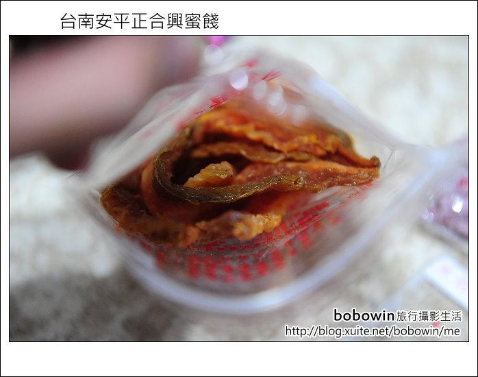 2011.12.17 台南安平正合興蜜餞:DSC_7836.JPG