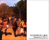 2012.04.22 新店碧潭和美山賞螢:DSC_0979.JPG