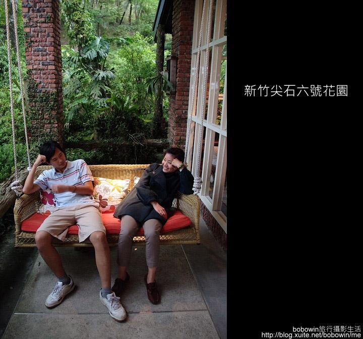 [ 景觀餐廳 ] 新竹尖石六號花園:DSCF0491.JPG