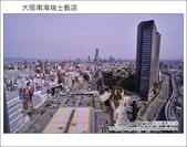 大阪南海瑞士飯店 Swissotel Nankai Osaka:DSC_6520.JPG