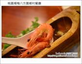 2013.03.17 桃園楊梅八方園:DSC_3513.JPG