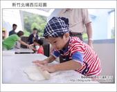 2013.10.05 新竹西瓜莊園:DSC_9529.JPG