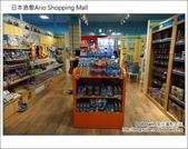 Day3 Part7 倉敷Ario shopping Mall:DSC05068.JPG