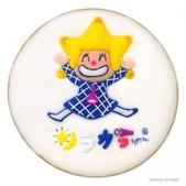 日本東京SKYTREE:餅乾02.jpg