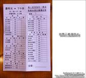 苗栗三義漫時光:DSC_4406.JPG