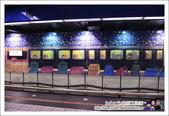 南港捷運站幾米地下鐵:DSC_8735.JPG