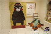 九州熊本車站:DSC07816.JPG