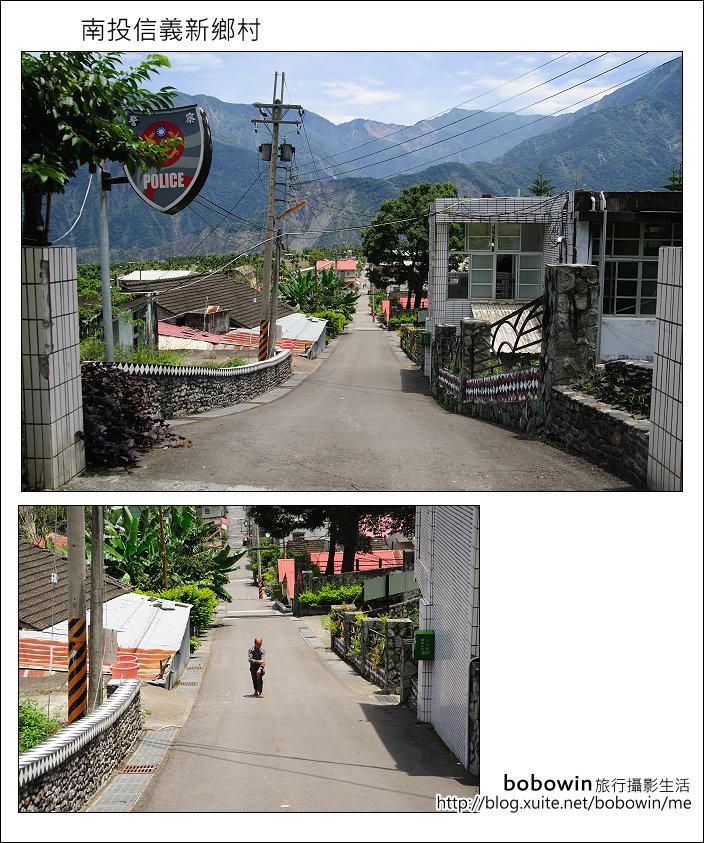 2011.08.14 南投信義新鄉村:DSC_0977.JPG