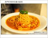 2011.10.10 西門町馬琪朵義式廚房:DSC_7832.JPG