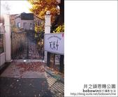 日本東京之旅 Day3 part1 井之頭恩賜公園:DSC_9648.JPG