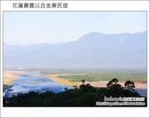 2012.07.13~15 花蓮壽豐以合金寨:DSC_2118.JPG
