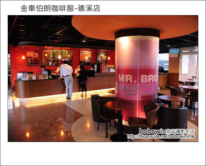 2011.10.17 金車伯朗咖啡館-礁溪店:DSC_8969.JPG