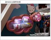 2012台北國際旅展~日本篇:DSC_2650.JPG