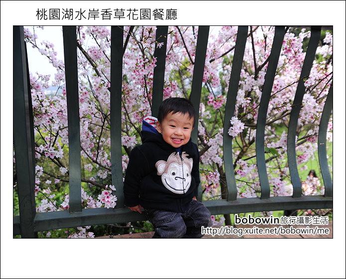 2012.03.31 桃園湖水岸香草花園餐廳:DSC_7933.JPG