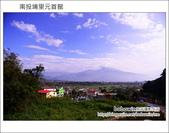2013.02.13 南投埔里紙元首館:DSC_1945.JPG