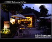 [ 南投 ] 日月潭美食-- 二月咖啡February Coffee:DSCF8805.JPG
