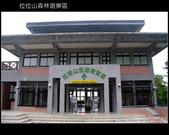 [ 北橫 ] 桃園復興鄉拉拉山森林遊樂區:DSCF7732.JPG
