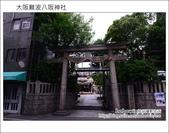 Day2 Part1 大阪難波八阪神社:DSC_7066.JPG