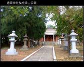 2009.11.07 通霄神社&虎頭山公園:DSCF1217.JPG
