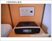 大阪南海瑞士飯店 Swissotel Nankai Osaka:DSC_6523.JPG
