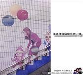 南港捷運站幾米地下鐵:DSC_8763.JPG