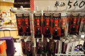 九州熊本車站:DSC07833.JPG