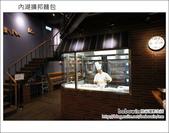 2012.03.10 內湖擴邦麵包:DSC00657.JPG