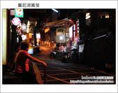 2011.05.14 奮起湖賞螢火蟲:DSC_8152.JPG