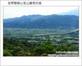 2012.04.29 苗栗雙峰山登山步道:DSC_1969.JPG