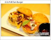2012.09.05台北內湖 Fani Burger:DSC_4995.JPG