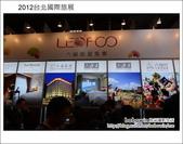 2012台北國際旅展~日本篇:DSC_2701.JPG