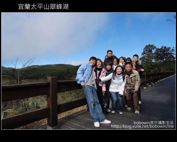 [ 宜蘭 ] 太平山翠峰湖--探索台灣最大高山湖:DSCF5986.JPG