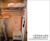 大阪南海瑞士飯店 Swissotel Nankai Osaka:DSC_6525.JPG