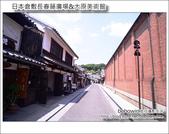 Day3 Part4 長春藤廣場&大原美術館:DSC_8256.JPG